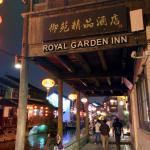 Photo of Royal Garden Inn