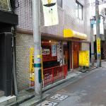 宮崎の中華屋さん