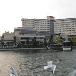 Billede af Hotel Kokonoe