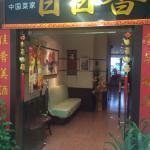 Chinese Restaurant Hibika