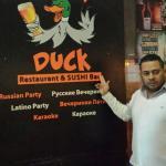 Foto di Hungry Duck