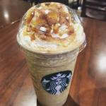 ภาพถ่ายของ Starbucks Coffee at Grand China Hotel