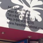 название и адрес отеля