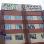 Photo of Hotel CIQ