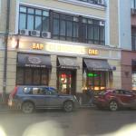 Photo of The Old School Pub