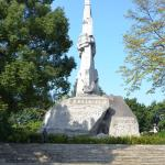One monument inside the park
