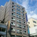 아파 빌라 호텔 가나자와-가타마치