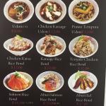 Hot Soups & Rice