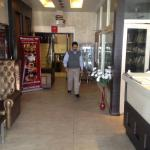 Foto de Hotel CJ International