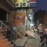 Bulbul Palace Sonepat