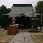 Fudogaoka Fudoson Soganji Temple