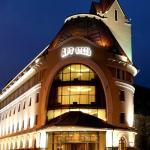 Foto de Art Hotel Voronezh