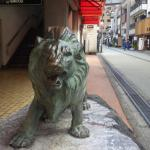 Unazuki Onsen Foto