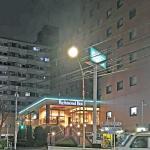 Richmond Hotel Tokyo Musashino Foto