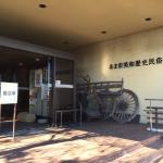 Miwa History and Folklore Museum