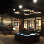 Kinunomichi Museum Foto