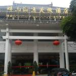 Entry of our Hotel