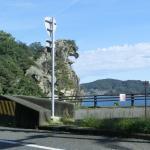 Foto de Shichiri Mihama Beach