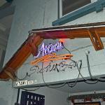 ภาพถ่ายของ Atami Sushi Bar & Grill