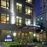 Photo of Beauty Hotels Taipei - Roumei Boutique