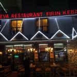 Photo of Deva Restaurant