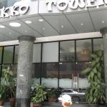 Foto de Hotel Nikko Tower