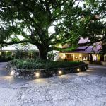 Photo of Hotel Mision Palenque