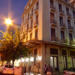 Hotel Neos Olympos Foto