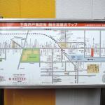Foto de Shimotakaido Shopping Street