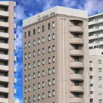Photo de Fujisawa Hotel