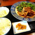 Photo de Dining Yamaboushi