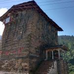 Shani temple