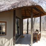 Etosha Aoba Lodge Foto