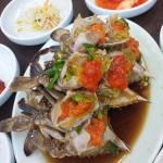 Photo de Ilmi Ganjang Gejang