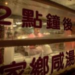 Photo de Wing Sing Dim Sum