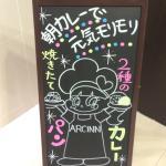 Photo of Arc Inn Kurosaki Plus