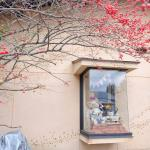 Photo de Sakura Guest House