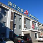 Jinjiang Inn Beijing Houhai Foto