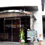 Photo of Kobe Luminous Hotel