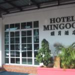 Hotel Mingood Foto