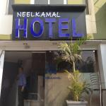 Photo of Neelkamal Hotel