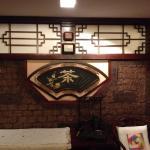 Foto de Xikang Hotel