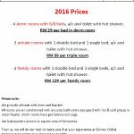 2016 Room Prices