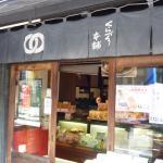 Photo de Kurazukuri Hompo, Ichibangai