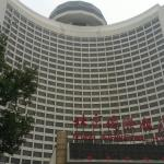 Foto de Beijing International Hotel