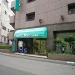 Hotel Mac Nishi-nippori