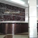 Astana Park Hotel Foto