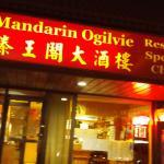 Mandarin Ogilvie