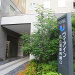 Photo of Via Inn Nagoya Shinkansenguchi