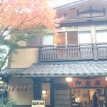 오카야쿠야의 사진